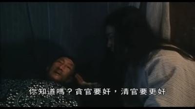 電影金句大募集 健鑫邱