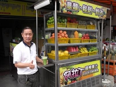 現榨果汁店募集 PuddingLI