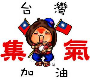LOL台灣之光打氣團 AllanLin
