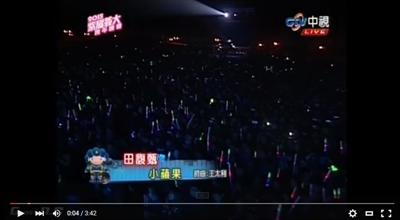 最期待Hebe演唱會表演曲 Mi Chen