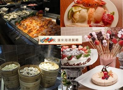 2015謝師宴餐廳大推薦 Yu Lin