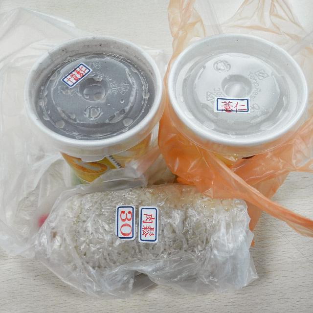 大推!晚來會哭的好吃早餐車 Yu-wen Chen