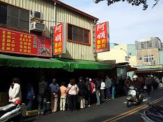 2015年最值得一吃的肉粽大推薦 Shi-An Yan