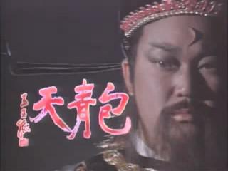 那些年追的古裝劇主題曲 梅 陳
