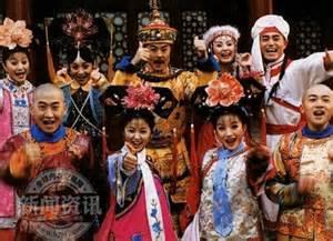 那些年追的古裝劇主題曲 Yu Lin