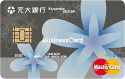 2015 信用卡熱門優惠懶人包  Chiro Huang