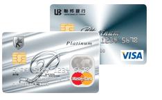 2015 信用卡熱門優惠懶人包 妮妮 蔣