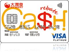 2015 信用卡熱門優惠懶人包 Yu Lin