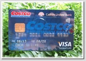 2015 信用卡熱門優惠懶人包 李佩琪
