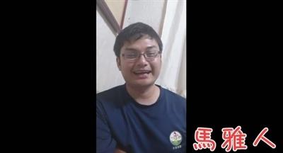 募集:最強PTT鄉民大神 培波 陳