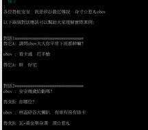 募集:最強PTT鄉民大神 Lin Grand