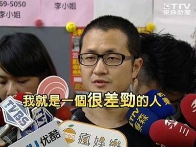 募集:最強PTT鄉民大神 PuddingLI
