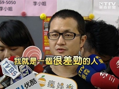 募集:最強PTT鄉民大神 陳宇輝