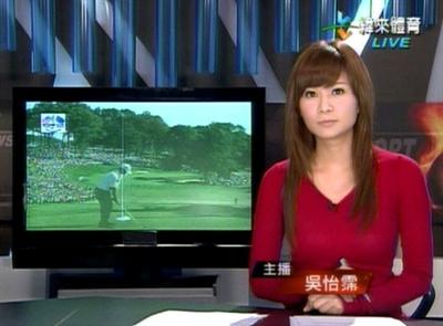 2015 最愛女主播大募集  Hong Jia Dai