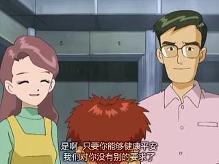 你最喜歡的動漫老爸 昱言 陳