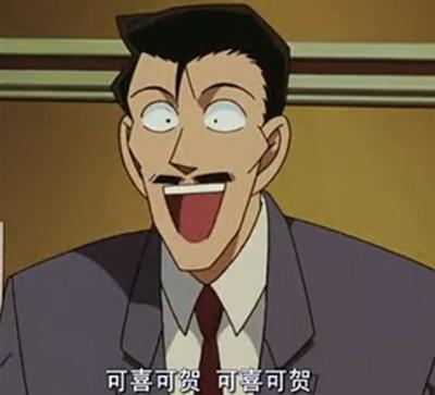 你最喜歡的動漫老爸 敬浩林