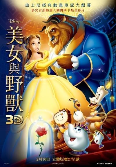 募集:最愛迪士尼主題曲 Hannah