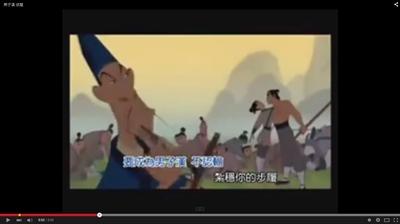 募集:最愛迪士尼主題曲 昱言 陳