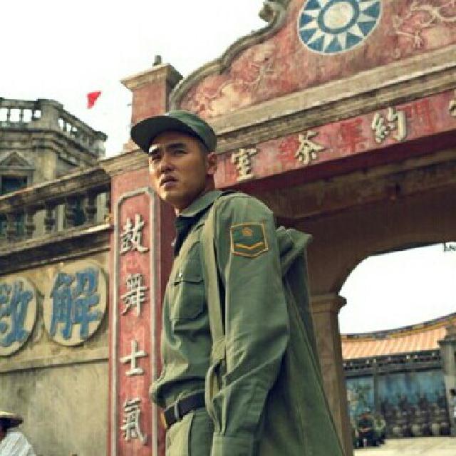 台北電影節:必劃位片單前3部 Yun-chunChin