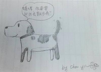 只要有心,人人都是插畫家 Yu Lin