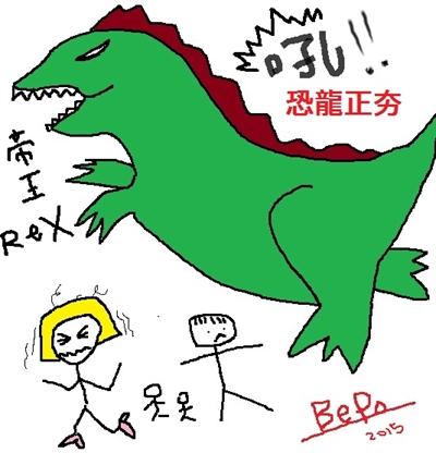 只要有心,人人都是插畫家 陳宇輝