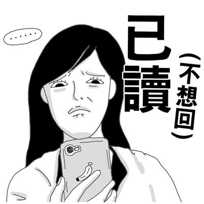 募集:超強渣男辨識100招 Mi Chen