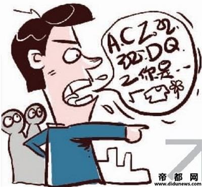 募集:超強渣男辨識100招 安琪 黃