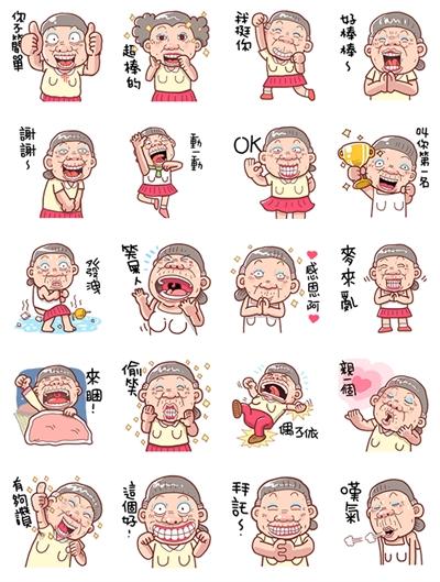 爆笑Line貼圖大徵集 Michelle Lin