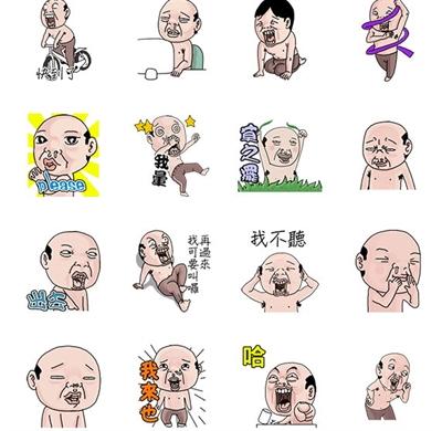 爆笑Line貼圖大徵集 Yu Lin