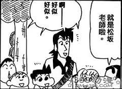 最期待復活的漫畫角色 培波 陳