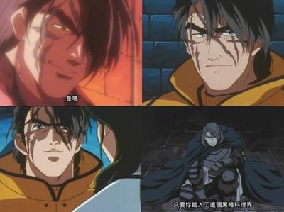 最期待復活的漫畫角色 陳宇輝