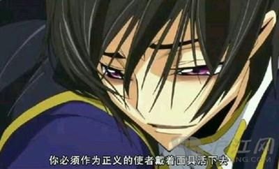 最期待復活的漫畫角色 Michelle Lin