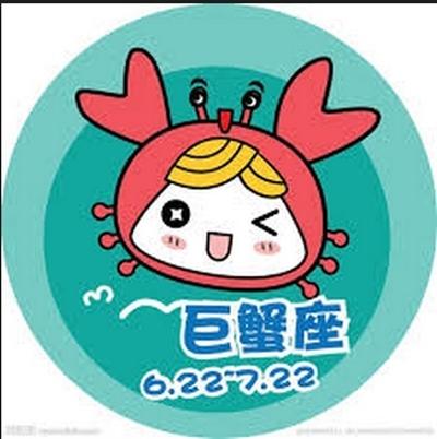 【粉多黃金12宮】巨蟹座的使用說明書 妮妮 蔣