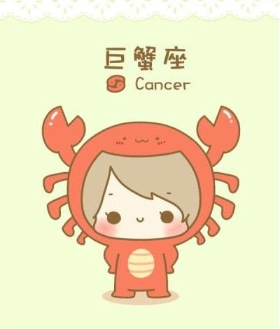【粉多黃金12宮】巨蟹座的使用說明書 鄭翠芳