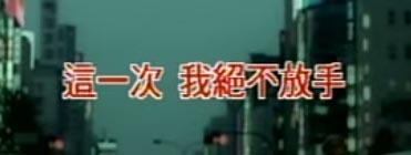 大募集!最適合12星座的一首歌 Li Lili