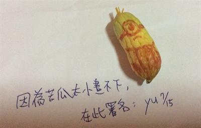 小小兵創作大賽 CaratYu