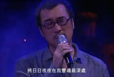 翻唱比原唱更好聽!翻唱歌曲大募集 華宇 林