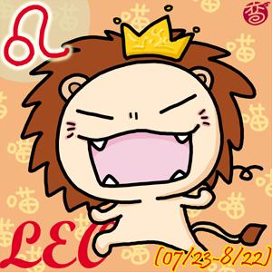【粉多黃金12宮】獅子座的使用說明書 米樂唐