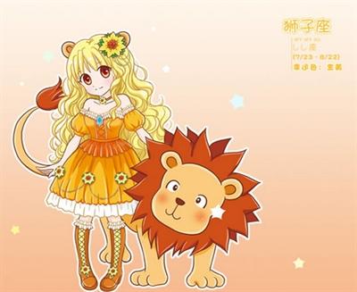【粉多黃金12宮】獅子座的使用說明書 MaykoLin