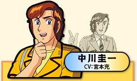 如果可以的話,我想跟他談戀愛 Yu Lin
