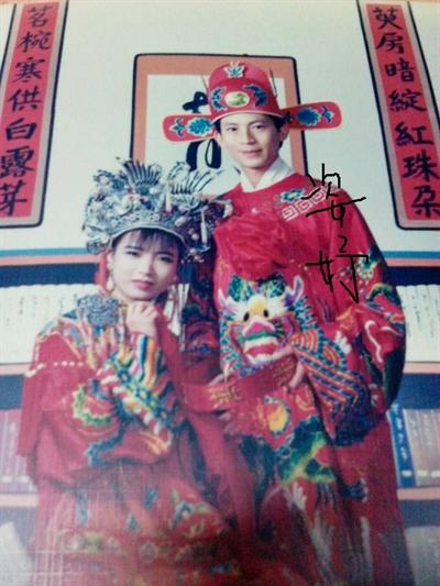 父親節快樂!募集:老爸年輕帥照  Tzu Yu Liu