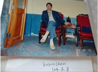 父親節快樂!募集:老爸年輕帥照 Chen Eason