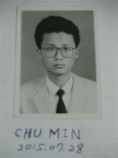 父親節快樂!募集:老爸年輕帥照 Min Chu