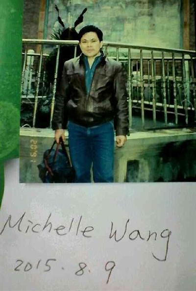 父親節快樂!募集:老爸年輕帥照 MichelleWang