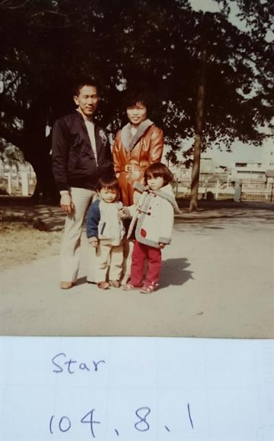 父親節快樂!募集:老爸年輕帥照 Wonwon Wan