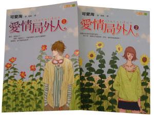 最推薦日本小說 香芸 簡