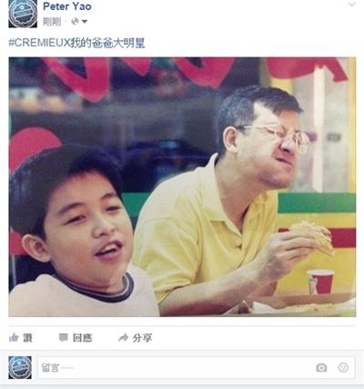 上傳爸爸帥照到FB,紅利100點送給你! Peter Yao