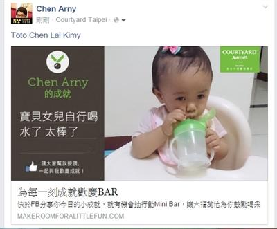 歡慶每一天的小成就-紅利100點! Arny Chen