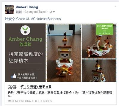 歡慶每一天的小成就-紅利100點! Amber Chang