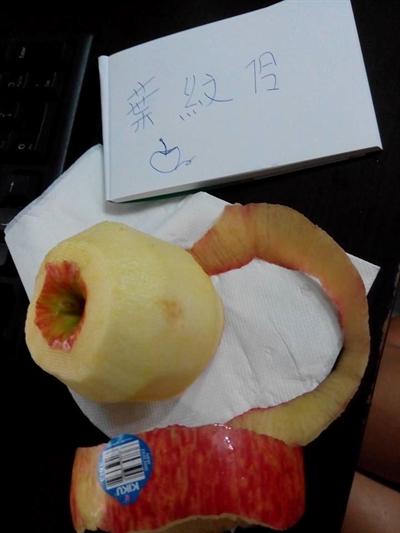 一刀不斷蘋果削皮大挑戰 葉紋伶